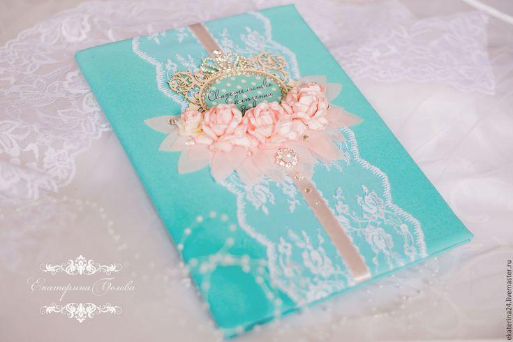 Купить Папка для свидетельства о браке - бирюзовый, папка для свидетельства, папка для документов, папка, папка для загса
