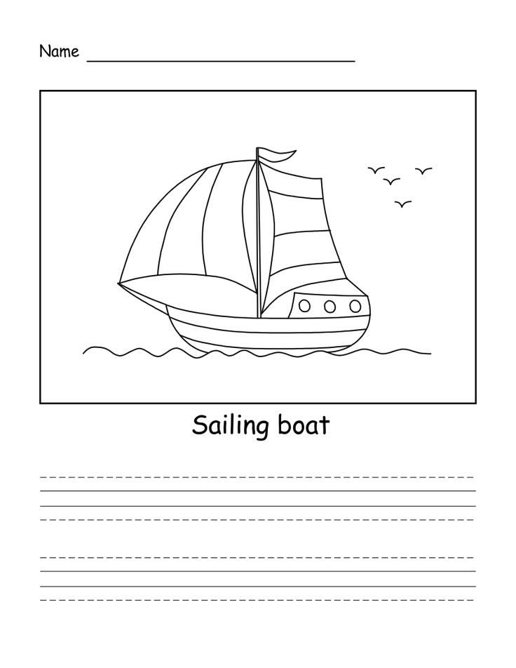 How to draw Sailing #Boat, #RGBGraphics