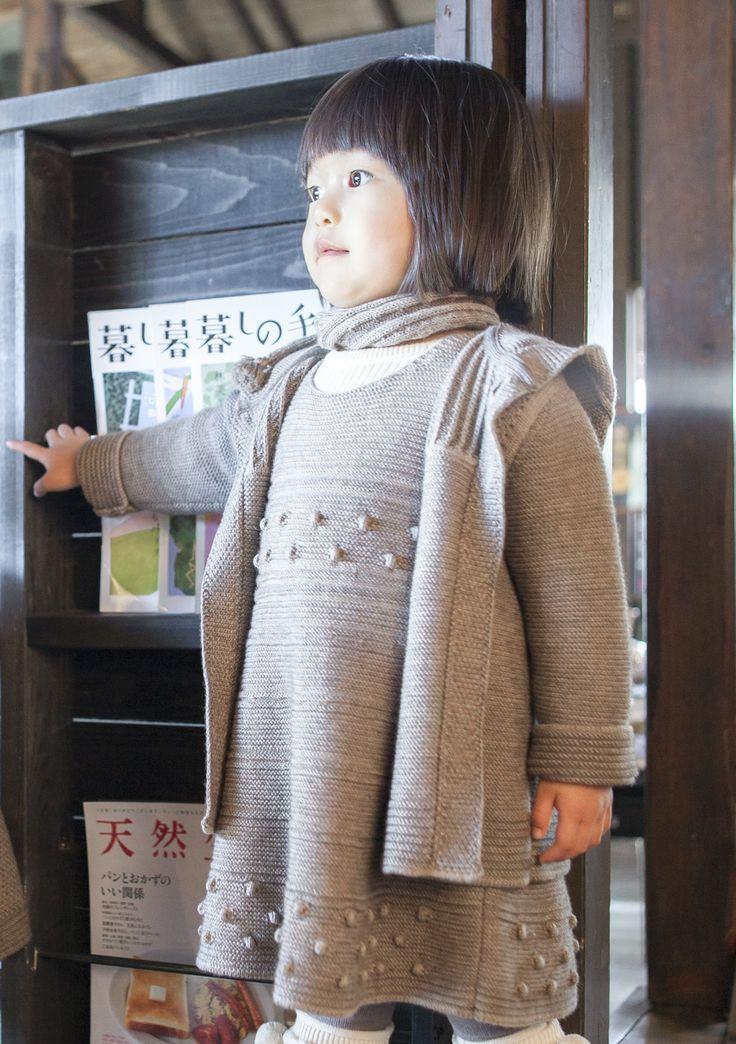 cofucu baby Autumn& Winter 2014