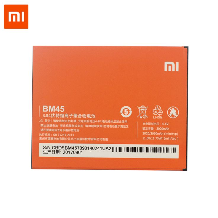 Original Xiaomi Redmi Note 2 Cellphone Battery BM45 3020mAh high capacity batteria 3.7V lithium polymer bateria de celular