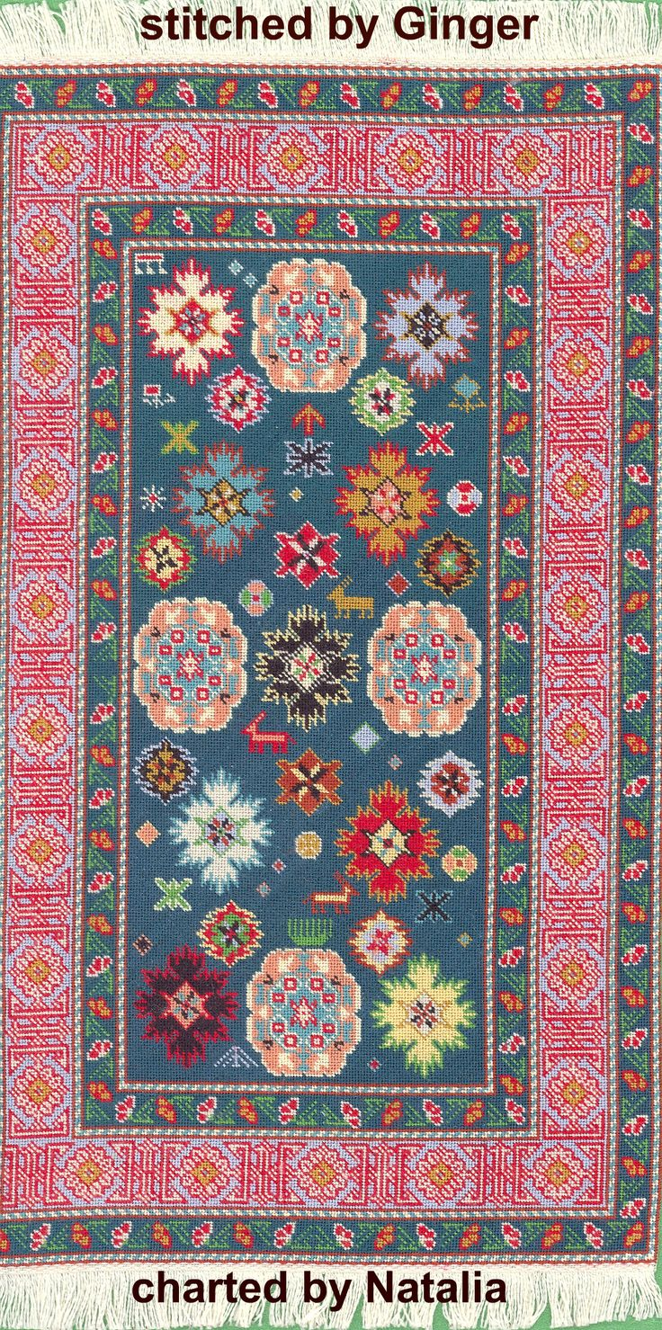 This beautiful dollhouse miniature rug KUBA was stitched by Ginger from PA. This is a reproduction of an antique rug KUBA, 18 century, in 1/12th scale. The design was charted by Natalia Frank and a chart/kit is available for sale for 40 and 49 count silk gauze.