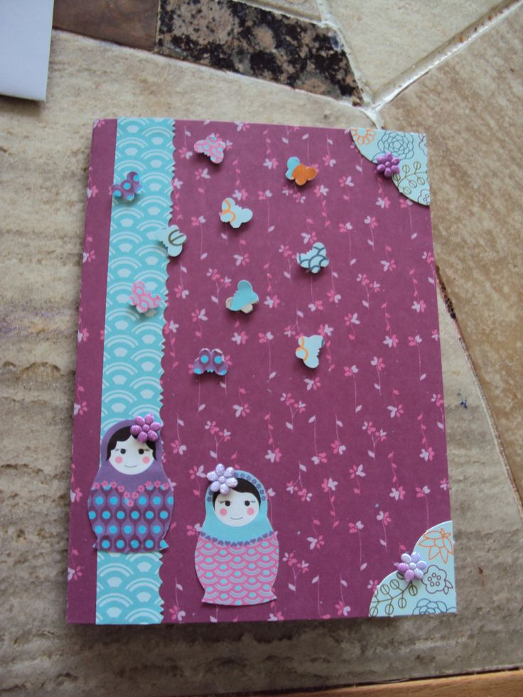 card for gifts