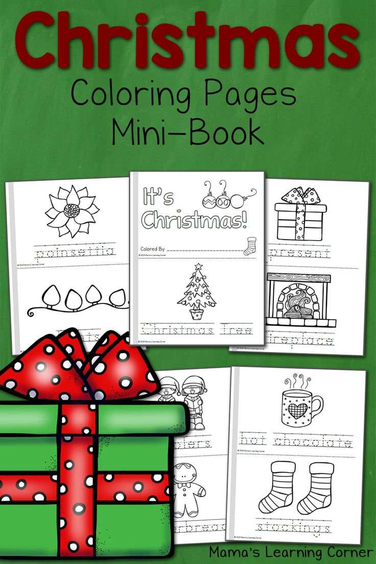 Christmas Coloring Pages Worksheets
