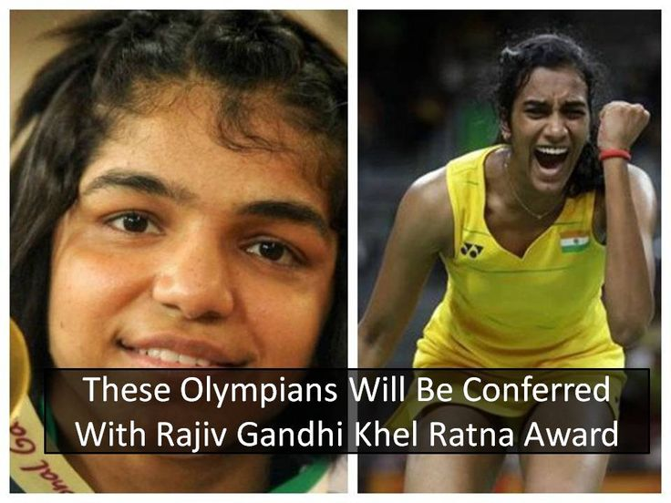 These Olympians Will Be Conferred With Rajiv Gandhi Khel Ratna Award