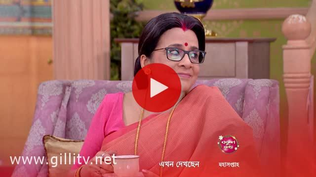 Bokul Kotha 13th December 2018 Full Episode 317 Watch Online