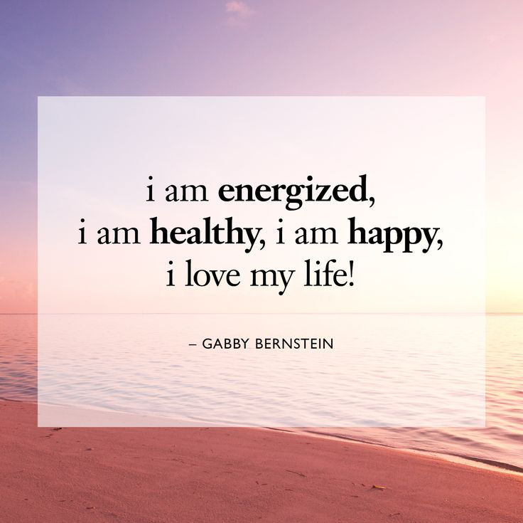 throughout the year make this your mantra to maintain that uplifted summer peace of mind.