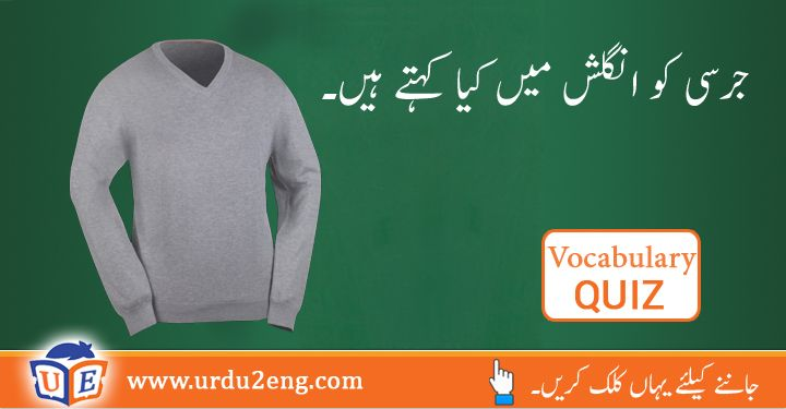 complete dictionary english to urdu