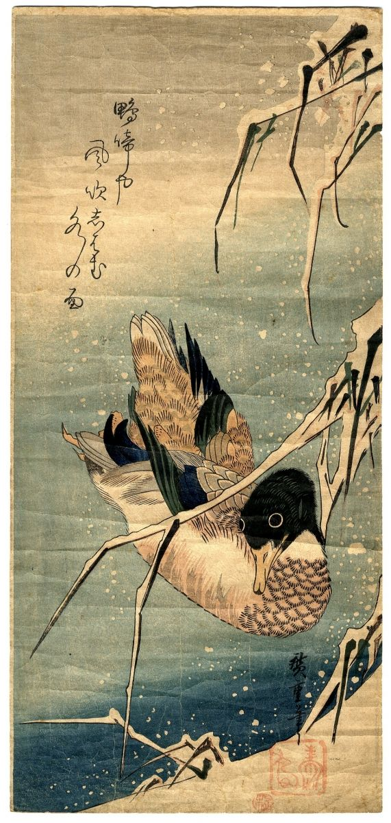 """Hiroshige """"Reeds in the Snow with a Wild Duck""""   Artist  Hiroshige  via"""