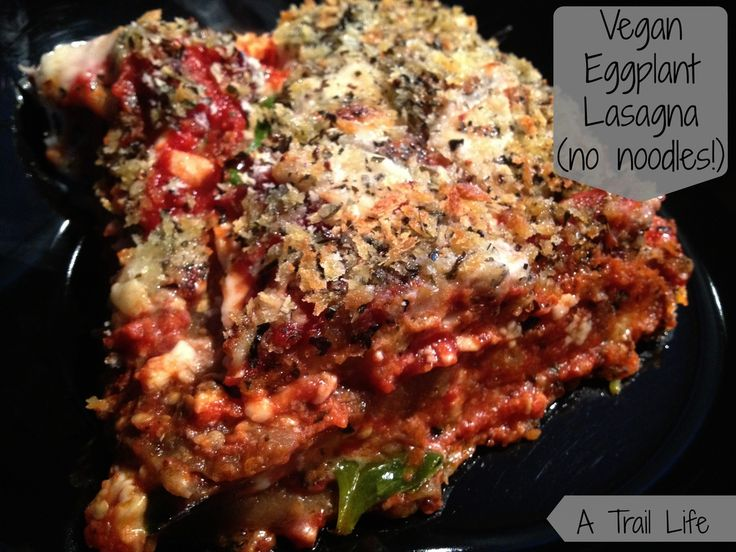 Vegan eggplant lasagna - no noodles in this dish, just eggplant cut into thin strips