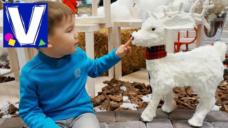 👦 Шоппинг. Новогодние игрушки. Влог Влад ТВ Шоу. Влад с родителями выбирает новые новогодние игрушки на елку в большом магазине.