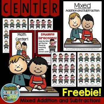 FREE Back to School Mixed Addition and Subtraction Center Game! This Quick and Easy to Prep Mixed Addition and Subtraction Center Game is Perfect for Review for Back to School. Perfect for a Make It Take It Activity for Meet the Parents, Open House, Math Night, etc.