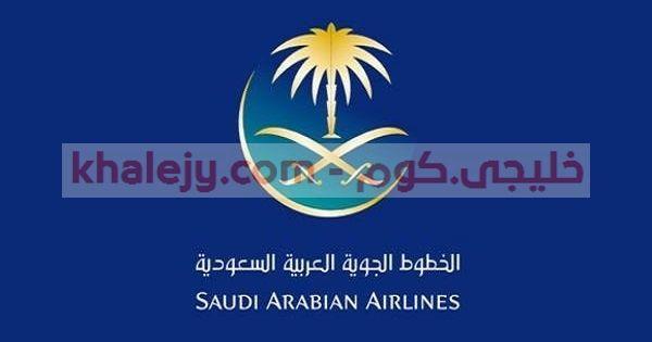 تعلن شركة الخطوط الجوية السعودية عن توفر وظائف إدارية للرجال والنساء حديثي التخرج للعمل في مدينة جدة وذلك حسب الشروط والمتطلبات التالية Movie Posters