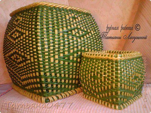Поделка изделие Плетение Кашпо напольное  Бумага газетная Трубочки бумажные фото 1