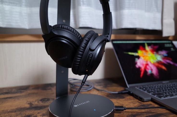 【レビュー】USBハブ内蔵『Satechi アルミニウムヘッドホンスタンド』は、Macbook Proとデザイン的にも相性抜群です!