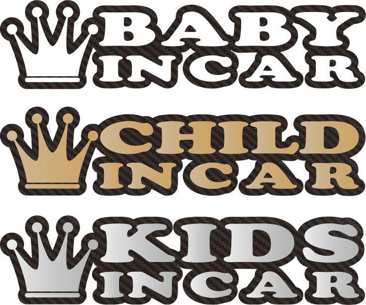 楽天市場 ブラックカーボン マグネットorステッカー Baby In Car Kids In Car Child In Car ラップフィルム 1080 Cf12 王冠 Crown 赤ちゃん乗っています 赤ちゃんシール ベビー シール 防水 車 サイズ70mmx290 ステッカー カー ステッカー ラップフィルム
