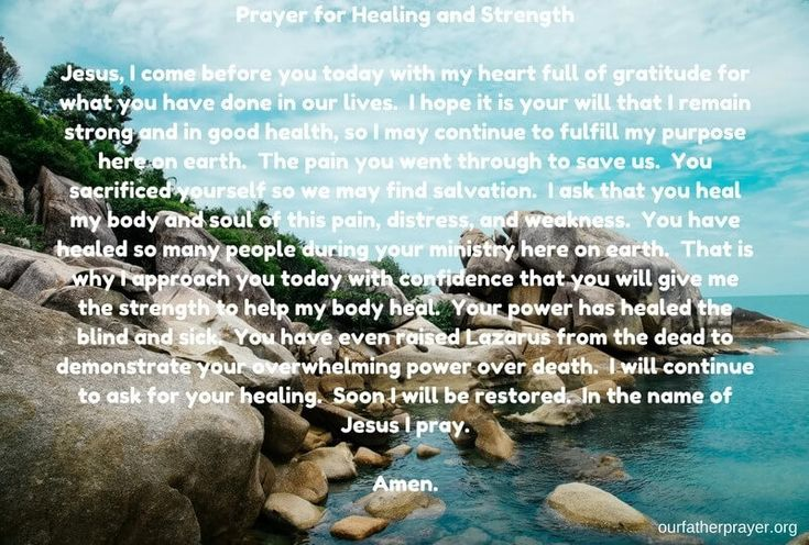 A #prayer for #healing and #strength.  Many more at ourfatherprayer.org!  #prayers #pray #Christian #Christianity #Catholicism #religion
