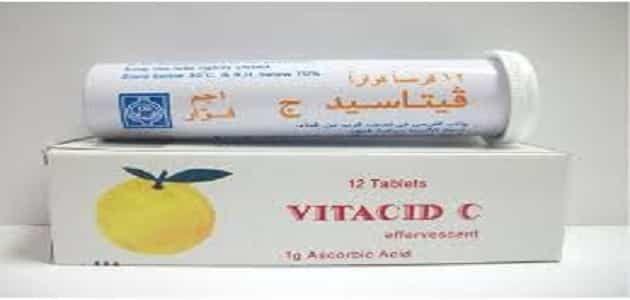 اهمية تناول فوار فيتاسيد ج للحامل Pregnant Women Pregnant Toothpaste