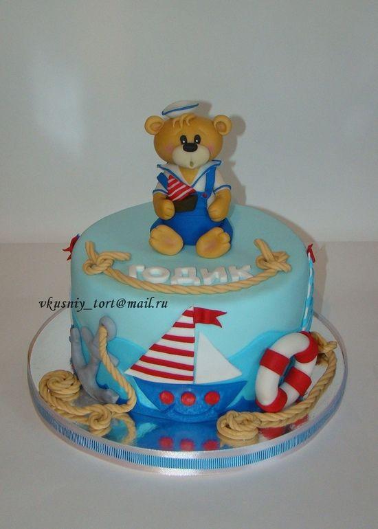 Морской торт на годик