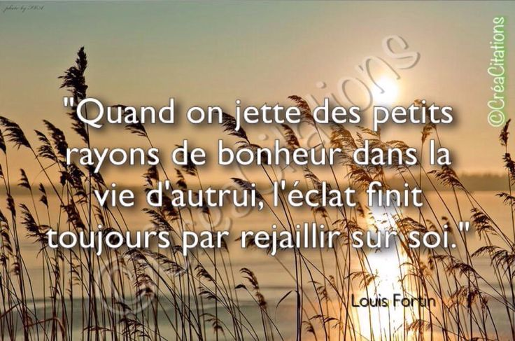 Louis FORTIN