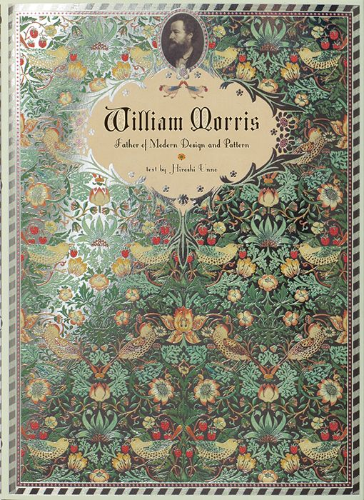 Cover design- William Morris: Father of Modern Design and Pattern