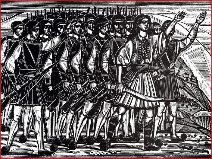 """""""Η επανάσταση της Θεσσαλίας 1878"""" Ξυλογραφία157Χ230 εκ. (1987)"""