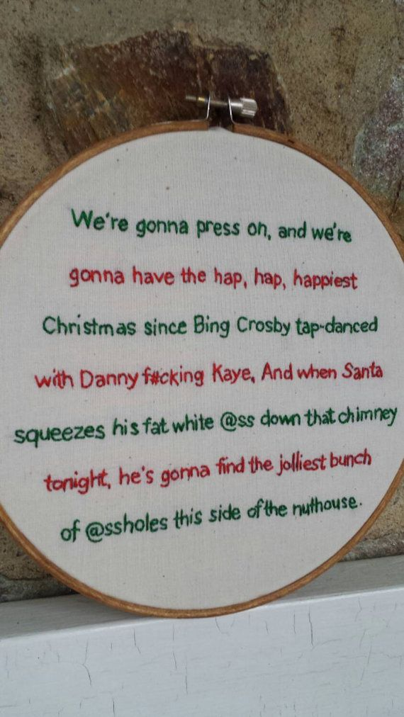 Clark Griswold Rant Christmas Vacation by LadyJaneLongstitches
