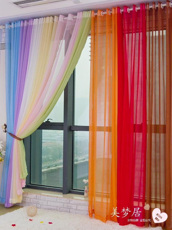 60 Attractive Eye-Catching Curtain Ideas to Enhance Your Interiors