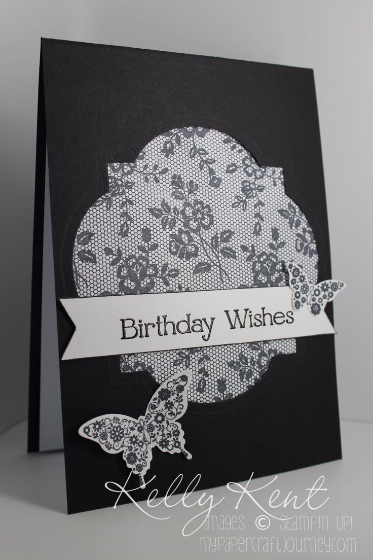 I Love Lace in Black & White. Kelly Kent - mypapercraftjourney.com.