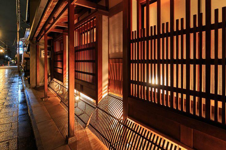 都ライト Miyako-Light, Machiya, Kyoto