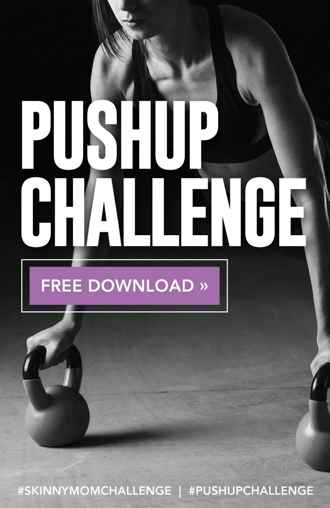 30 DAYS OF PUSH UPS! Are you up for the challenge?