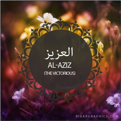 Al-Aziz,The Victorious-Islam,Muslim,99 Names