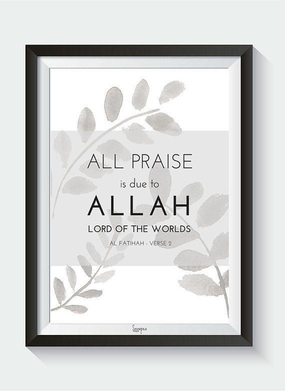 All Praise is due to Allah  Al Fatihah Series  by SnowpeaDesign