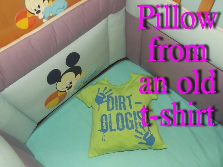 DIY - Pillow from an old T - shirt / Μαξιλάρι από παιδικό μπλουζάκι