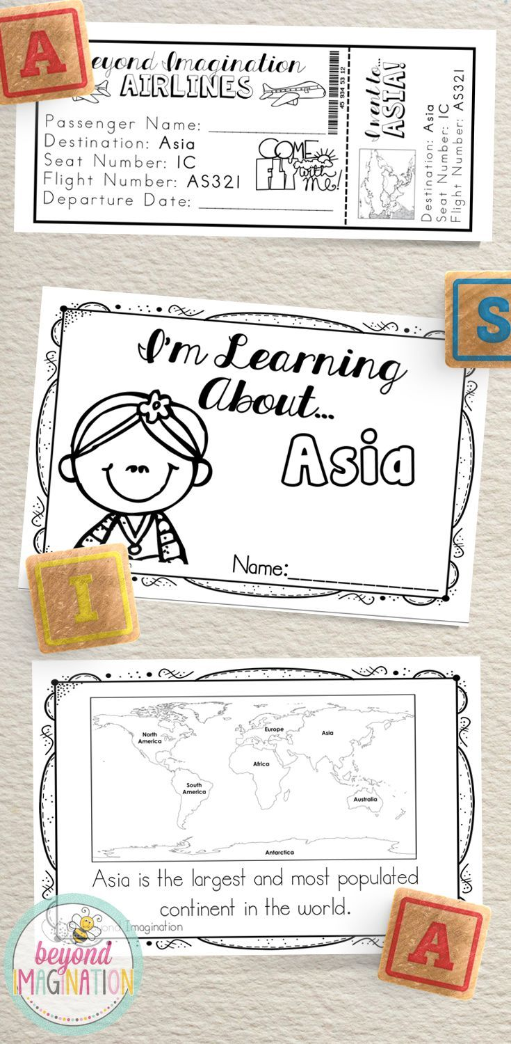Travel To The Continent Of Asia With Your Lower Elementary Grade Kindergarten Special Kindergarten Special Education Travel Theme Classroom Geography Project [ 1500 x 735 Pixel ]