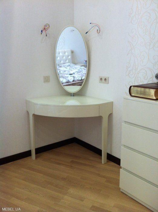 Туалетный столик угловой