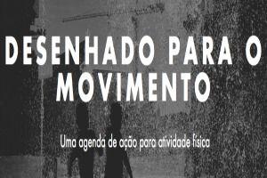 Petrobras na luta contra inatividade física - http://marketinggoogle.com.br/2013/12/11/petrobras-na-luta-contra-inatividade-fisica/
