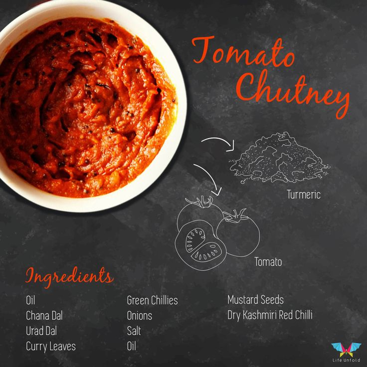 The best ever #Tomato #Chutney , Here is the ingredients you should use for this chutney