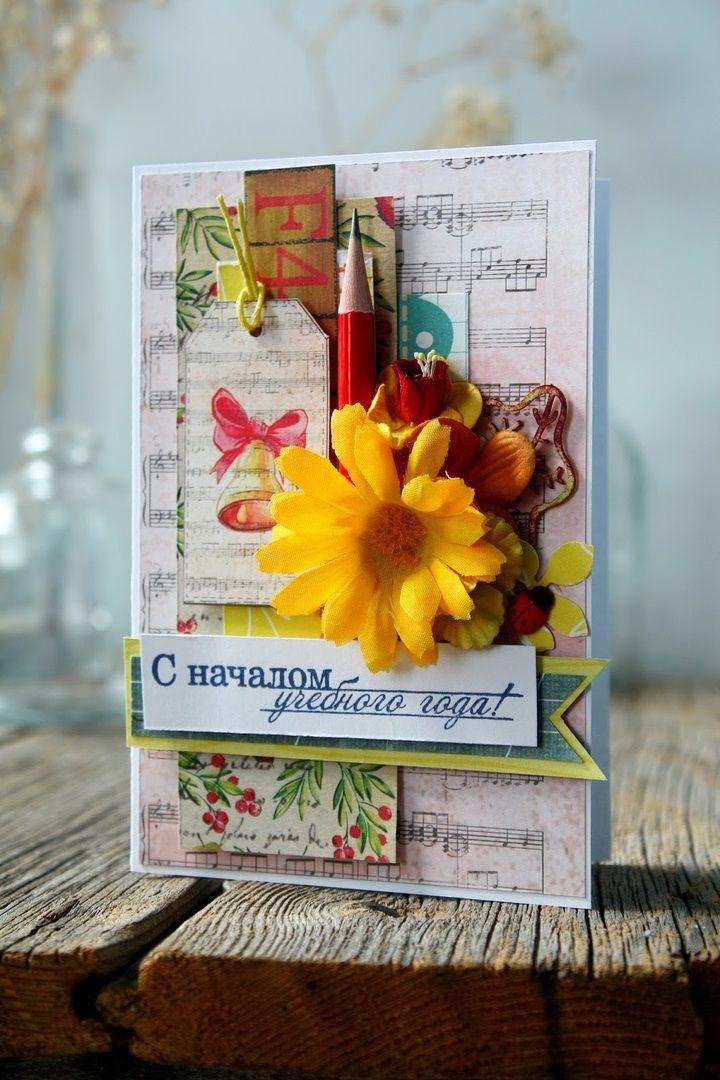 Открытка учителю оформление, открытку