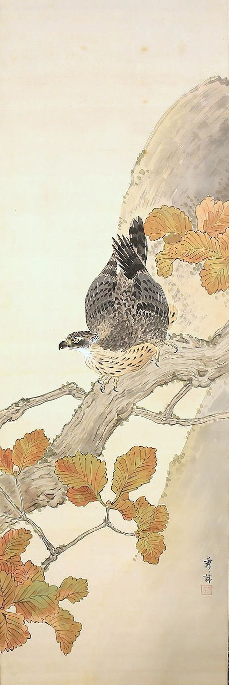 Ikegami Shuho 池上秀畝 (1874-1944).