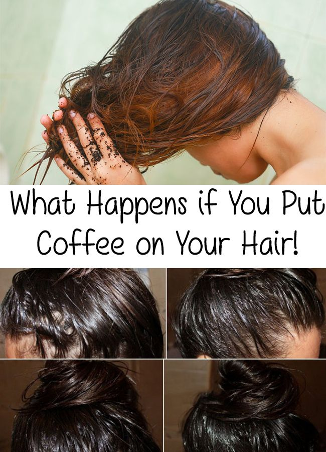 Taking care of our hair is not the easiest job. In this article you will find out an amazing trick and exactly, what happens if you put coffee on your hair!