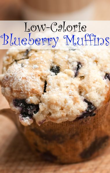 Those looking for a low-calorie breakfast muffin need look no further than Carla Hall and Daphne Ozs Banana Blueberry Muffins. check out DietsGrid Official
