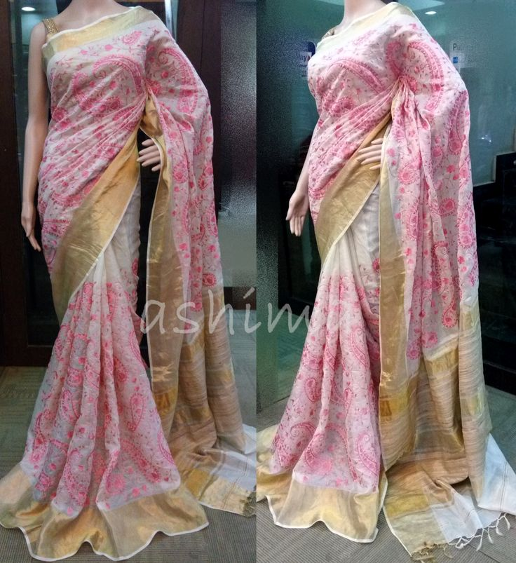 Code:0807163 - Silk kota Saree With Tissue Border And Embroidery, price…