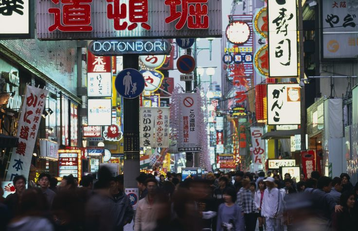8. Osaka, Japan 2016 population: 20,337,000 (Photo by Eye Ubiquitous/UIG via Getty Images)  via @AOL_Lifestyle Read more: https://www.aol.com/article/news/2017/07/10/sweden-ranked-best-country-to-be-an-immigrant/23023633/?a_dgi=aolshare_pinterest#fullscreen