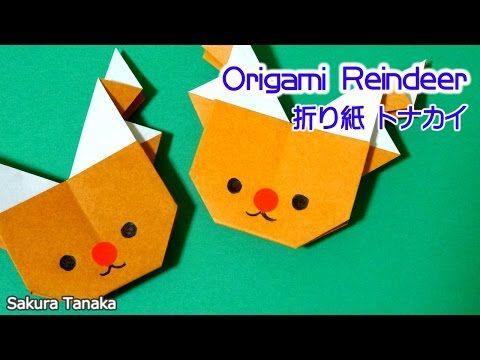 クリスマス折り紙★サンタおじさん Santa Claus origami - YouTube