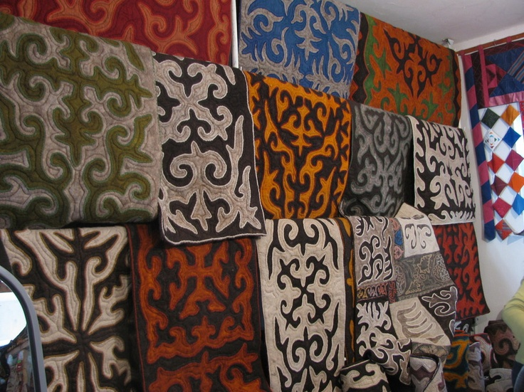 Moda Textile Factory: Bishkek, Kyrgyzstan Essay