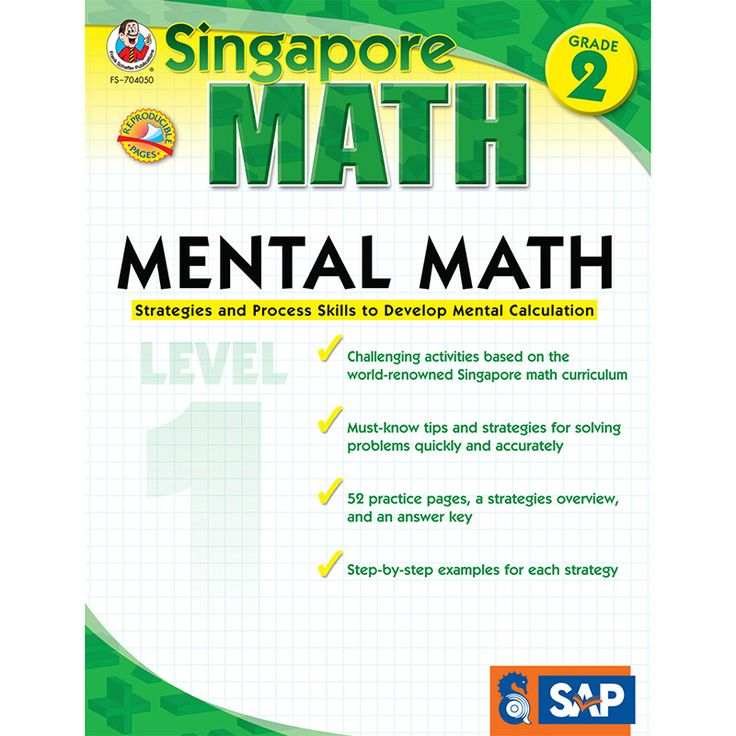 Mental Math is a workbook devoted to mastering mental calculation for second grade students. Math researchers concur that the ability of students to make math pictures in their minds of the values and