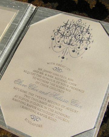 Sophisticated Wedding Invitation