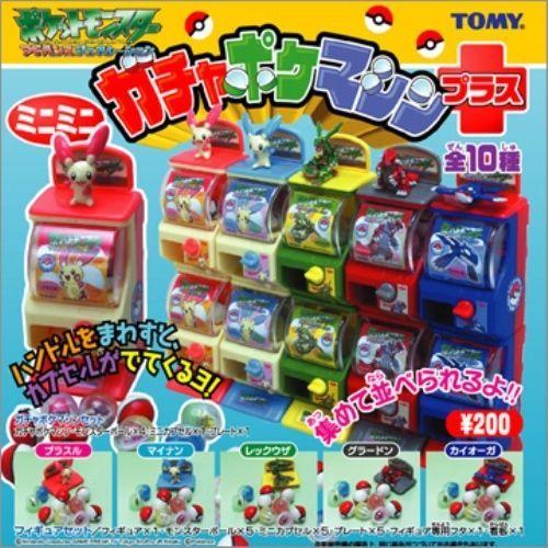 Tomy Pikachu Pokemon mini vending machine gashapon complete set x 10 2004