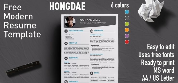 Hongdae is a free modern resume template. One-page clean with colored top banner. Editable CV template for MS Word. Well-organized and table-formatted.