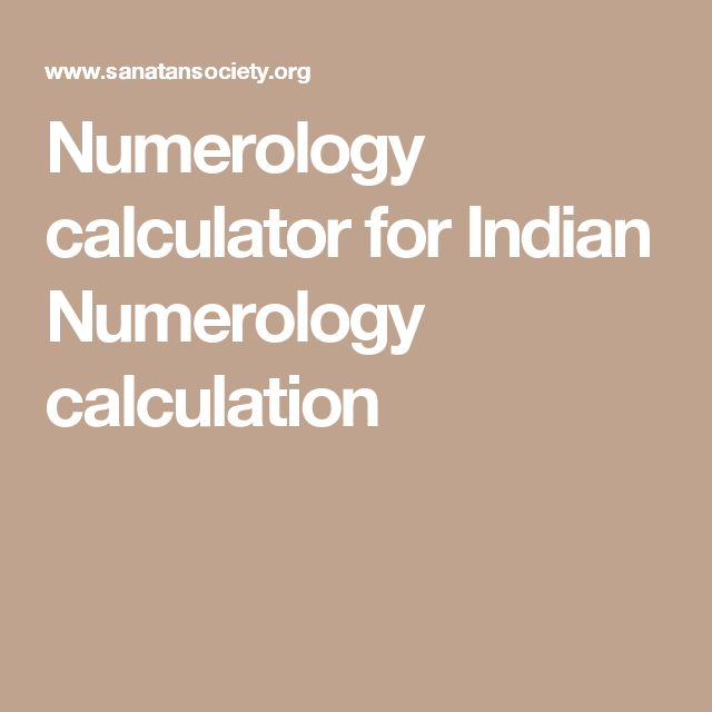 The  Best Numerology Calculation Ideas On